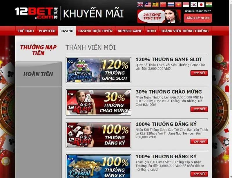 12bet - Link 12bet mobile vào 12bet.com nhận thưởng 100%